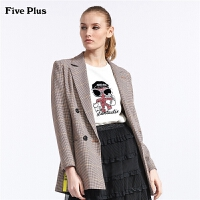 FIVE PLUS新款女装bf格子西装女中长款双排扣外套长袖翻领拼接
