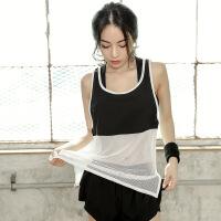 夏季瑜伽服套装运动裤三件套跑步背心网纱上衣健身房速干假两件女