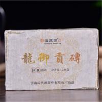 【10块装】普洱茶 熟茶 250克龙御贡砖 班章宫廷方砖