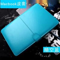 苹果电脑保护壳13寸air笔记本pro内胆包mac12保护套皮套 16_Pro retina晴空蓝