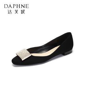 达芙妮集团/圆漾单鞋优雅绒面钻饰金属浅口低跟婚鞋