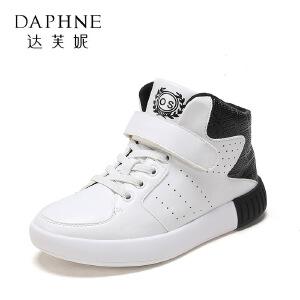 【达芙妮超品日 2件3折】鞋柜春季新款高帮平底舒适运动鞋男童鞋