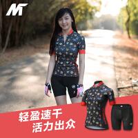 骑行服套装女夏季短袖自行车公路车衣服骑行装备速干