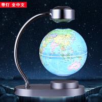 磁悬浮地球仪14cm自转6寸台灯 学生用办公室书房教学摆件装饰礼物 政区蓝 【带灯款】