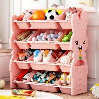 萌兔儿童玩具收纳架宝宝整理柜玩具置物架收纳柜家用书架储物架子