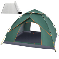 捷昇 全自动帐篷 户外3-4人便携式速开防风公园休闲帐篷套装