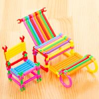 儿童益智玩具卡装拼装积木98片塑料聪明棒智力棒儿童玩具