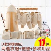 新生儿礼盒满月婴儿衣服套装礼物夏季0-3个月6刚初生宝宝用品
