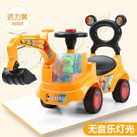 挖掘机可坐儿童玩具车宝宝挖机四轮电动工程勾机男孩超大号挖土机