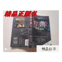 【二手旧书9成新】末世迷踪3: 终极魔王
