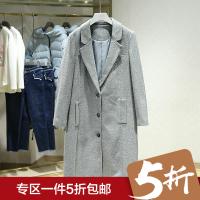 毛呢大衣2017冬装新款 韩版西装领中长款呢子外套 品牌折扣女装