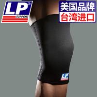 美国护具LP护膝 LP706 膝盖束套篮球 足球 保暖 运动护膝