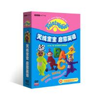原版英语BBC天线宝宝Teletubbies DVD幼儿童早教卡通动画碟片光盘