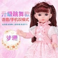 会说话的芭比娃娃智能对话唱歌跳舞公主女孩洋娃娃仿真会走路玩具