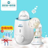 温奶器加热器自动智能保温消毒器热奶器婴儿奶瓶恒温暖奶器