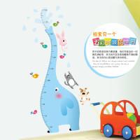 DIY卡通墙贴纸测量宝宝幼儿园卡通贴纸儿童房大象身高贴身高贴尺