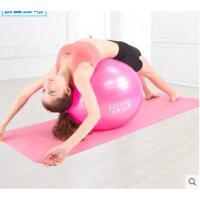 户外加厚防爆瑜伽球健身球65cm球孕妇儿童成人按摩