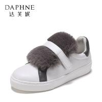 Daphne/达芙妮 旗下春季女鞋平底毛毛球乐福鞋休闲单鞋