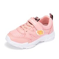 女童运动鞋2020春秋季儿童百搭白色老爹鞋网面男童鞋