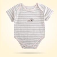 贝萌 夏季新款婴儿衣服短袖连体衣 薄款四季款条纹彩棉宝宝三角哈衣爬服