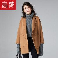 高梵 新款秋冬手工双面呢大衣女 时尚韩版宽松纯色羊毛呢外套