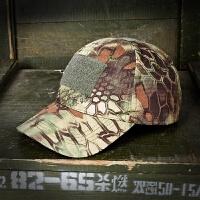 军迷用品户外蟒蛇晒遮阳迷彩棒球帽战术帽迷彩帽夏季透气作训帽子 棒球帽