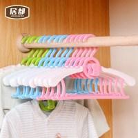 【五个装】House Helper/居都儿童衣架伸缩多功能挂钩塑料防滑衣服架晾衣架