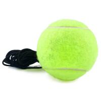 带橡皮筋的网球 带线网球单人训练习橡皮筋绳自动回弹力球ballHW