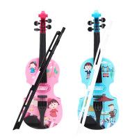 【支持礼品卡】益米仿真小提琴玩具儿童乐器 音乐玩具男女孩 乐器儿童礼物 h3p