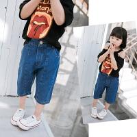 女童牛仔裤夏装小女孩宝宝外穿儿童休闲七分裤子