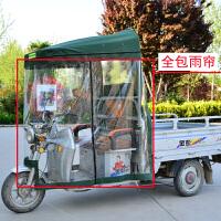 电动三轮车雨棚车篷前车头棚快递驾驶室遮阳棚三轮车车棚雨篷