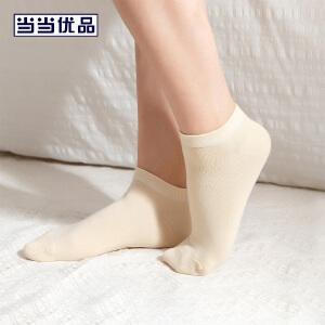 【5双装】女士休闲船袜