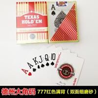 德州扑克牌双面磨砂大字PVC塑料防水耐磨扑克梭哈扑克斗牛扑克牌