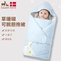 初生婴儿包被纯棉秋冬加厚新生儿抱被四季通用襁褓春秋冬宝宝抱毯