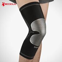 护膝运动篮球护具跑步男女羽毛球足球骑行户外秋季薄款登山护具