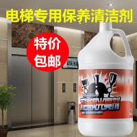 不锈钢保养剂清洁剂光亮油电梯保养油护理剂清洗液厨房锅去污