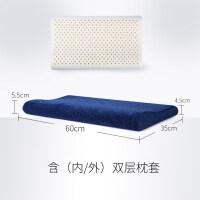 泰国乳胶枕头单人平枕芯矮枕进口天然橡胶低枕薄护颈椎枕 (负离子款)PRO B 梦蓝蓝 60x35x高度4