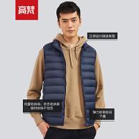 【1件7折到手价129元】高梵男装2020新款男士羽绒服马甲立领外穿轻薄短款潮流外套