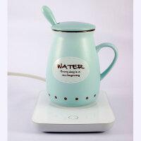 情人节礼物55度暖暖杯养生办公桌室宿舍牛奶咖啡茶电加热保温恒温