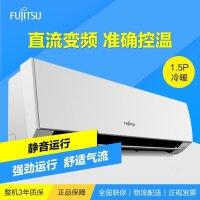 富士通 Fujitsu ASQG12LMCC 1.5匹挂式变频冷暖空调二级能效