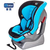 (包邮)麦凯 儿童安全座椅 宝宝 婴儿坐躺式汽车安全座椅 坐椅 0-4周岁