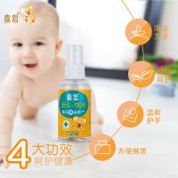 喜多 宝宝洗手液便携婴幼儿童洗手液消毒免洗喷雾家用60ml