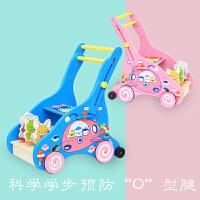 木质宝宝手推车1-3周岁木头可调速折叠学步车儿童玩具