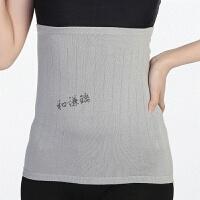 全弹护腰带夏季运动透气护具超薄款夏天腰护保暖收腹男女用