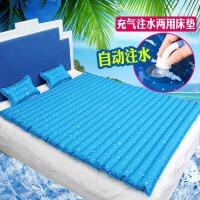 双人水床垫夏天降温冰垫宿舍单人水床水席家用冰床垫凉垫充水垫