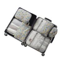出差旅行用品行李箱防水收纳袋整理包男户外旅游洗漱包女便携套装