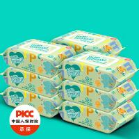 婴儿湿巾纸巾婴幼儿新生宝宝手口屁专用80抽5包大包装特价家用 y0n