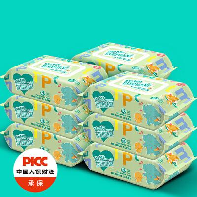 婴儿湿巾新生儿宝宝湿纸巾手口屁专用80抽5包100带盖  y0n 珍珠小凸点