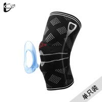 专业运动护膝男女保暖跑步羽毛球篮球健身弹簧透气半月板损伤护膝 黑色 M码单只装