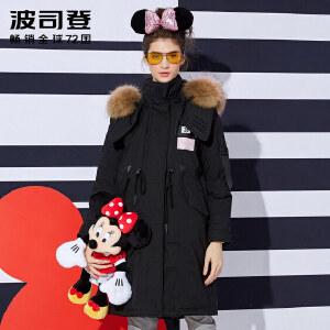 波司登(BOSIDENG)时尚拼色貉子大毛领迪士尼系列女中长款风衣羽绒服